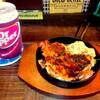 ダイナーポップ - 料理写真:ジャークチキン¥650&ドクターペッパー¥300
