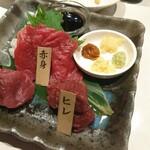 YUZURIHA - 馬刺し盛り合せ3種
