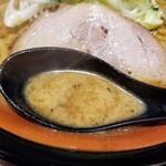 虎 - 虎王スープ