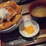 豚公司 堀江 - 完熟ぶた丼(並)