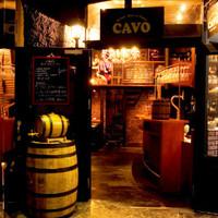 CAVO -