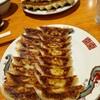 丸正餃子店 - 料理写真: