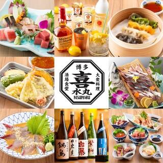 ★博多の名物料理や新鮮な魚介を御用意しておりま~す!★