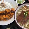 民宿 まるよし - 料理写真: