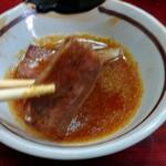 くるま焼肉店 - 特製アバラ
