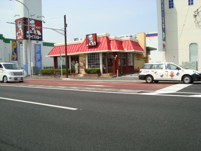 ケンタッキーフライドチキン 横須賀三春町店