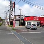 楽陽 - 鹿島街道沿い、丸亀製麺の隣にあります