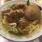 古都台南担々麺 -