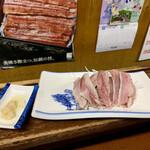 銚子屋 - 生姜醤油で(^^