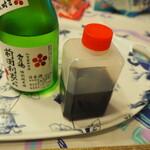 131926059 - そば汁