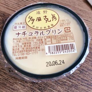多田克彦の店 - 料理写真: