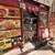 ネワパサ - 一階にある店のように見えるが店は2階w