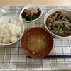 東京家庭裁判所内食堂 - 料理写真: