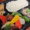 劉家荘 - 料理写真:酢豚弁当