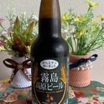 有限会社河内源一郎 売店 - 霧島高原ビール