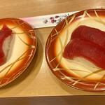 鮨八  - 赤身