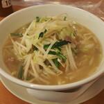 日高屋 - 野菜たっぷりタンメン(税込み520円)