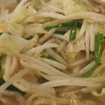 日高屋 - 野菜アップ
