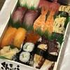 本家さんきゅう - 料理写真:No.2 1500円税抜