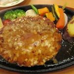 ベジフルキッチン Pepino - タケノコハンバーグ