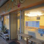 ベジフルキッチン Pepino - ペピーノ