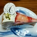 131959979 - フレーズ・デテ 498円