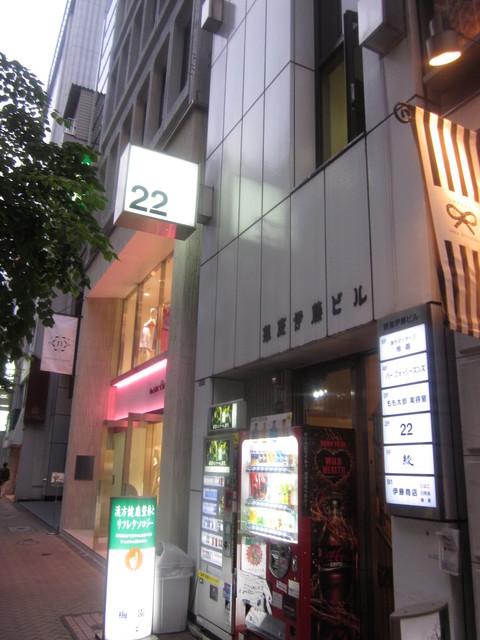 22 - 外観
