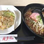 Rankouen - ラーメン定食(¥900)