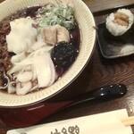 kishimenyatemmusuhirono - 牛肉おろし
