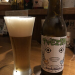 隠れ家イタリアンバル Healthy Boy - アマビエクラフトビール700円(330ml)