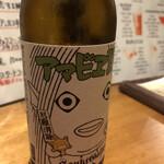隠れ家イタリアンバル Healthy Boy - アマビエクラフトビール700円(330ml)左側から撮影