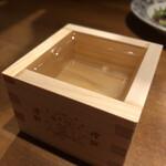 隠れ家イタリアンバル Healthy Boy - 出羽桜 特別純米酒 アマビエさま80ml700円