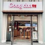 ゴンチャ - Gong cha (ゴンチャ) ザ パーク フロント ホテル店