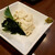 ちび丸 - 料理写真: