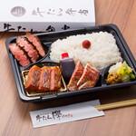 仙台炭焼き 牛たん欅 - 料理写真:牛たん弁当‐雅‐