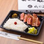仙台炭焼き 牛たん欅 - 料理写真:牛たん弁当‐華‐
