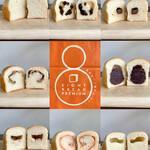 高級食パン専門店 エイト -
