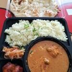 ボンベイ - 料理写真:チキンカレー弁当