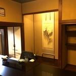 中川楼 - 個室