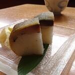 片町 弥ひろ - さば寿司