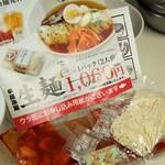 平壌冷麺食道園 - チョット値上げしてもお値打ち価格だぜ!