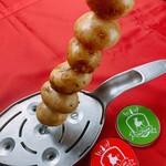 シュラスコ&ビアレストラン ALEGRIA - 【ベイクドポテト】バターで味付けしたホクホクのポテト。