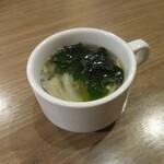 Brasserie MORI - スープ