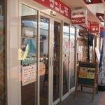 カフェ サンレモ - お店の入口
