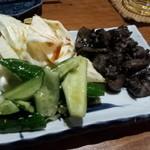 キテン - 地鶏焼き
