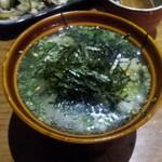 キテン - 鶏雑炊