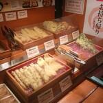 UDONつるこし - ◯亀製麺方式