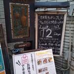 Jlio - 外観(閉店のお知らせも)