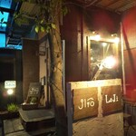 Jlio - 外観(お隣は姉妹店LOJI)