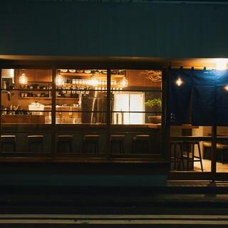 《温もり溢れる店内&スタッフ♪》昼も夜もみんなで楽しめる店✨